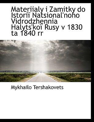 Materiialy I Zamitky Do Istori Natsional'noho Vidrodzhennia Halyts'ko Rusy V 1830 Ta 1840 RR 9781116942521