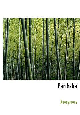 Pariksha 9781117690315