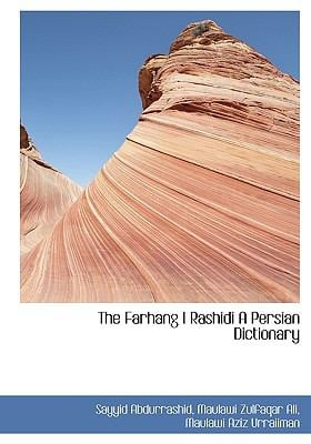 The Farhang I Rashidi a Persian Dictionary 9781117013527