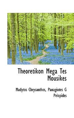 Theoretikon Mega Tes Mousikes 9781117421438