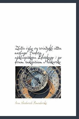 Zhitie Izhe Vo Sviatykh Ottsa Nashego Feodora Arkhiepiskopa Edesskago: Po Dvum Rukopisiam Moskovsko 9781115202732
