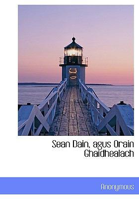 Sean Dain, Agus Orain Ghaidhealach 9781140456728