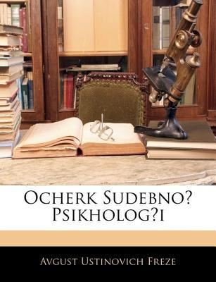 Ocherk Sudebno Psikhologi 9781142218867