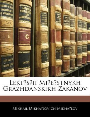 Lektsii Miestnykh Grazhdanskikh Zakanov 9781144225535