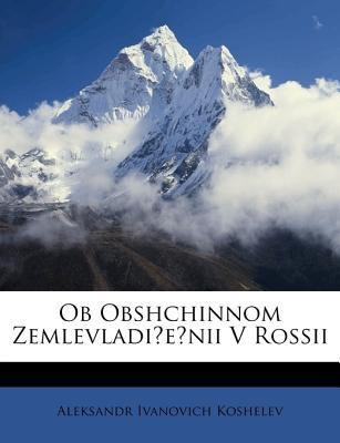 OB Obshchinnom Zemlevladi?e?nii V Rossii 9781147308426