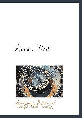 Asam O Tevit 9781140378815