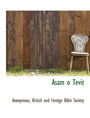 Asam O Tevit 9781140378822