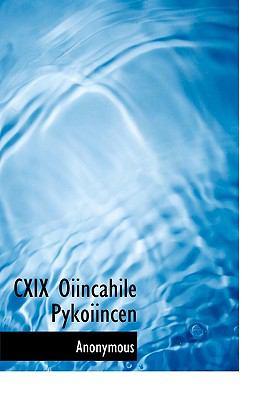 CXIX Oiincahile Pykoiincen 9781140523505