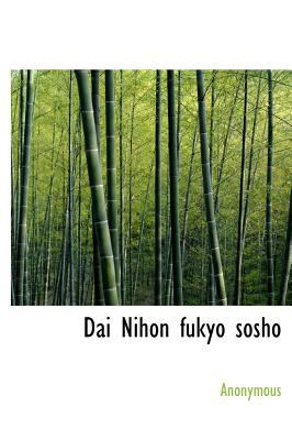 Dai Nihon Fukyo Sosho 9781140556152