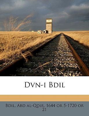 Dvn-I Bdil 9781149351529
