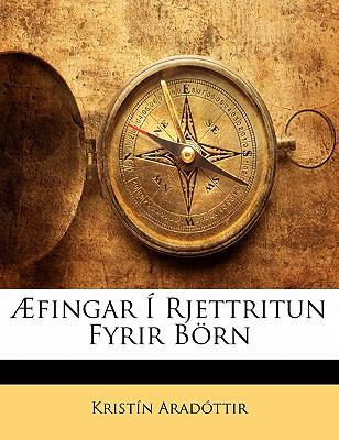 Fingar Rjettritun Fyrir B RN 9781141580675