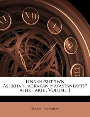 Hnakhsutiwn Ashkharhagrakan Hayastaneayts Ashkharhi, Volume 1 9781141872541