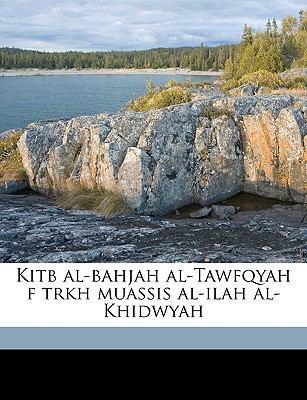 Kitb Al-Bahjah Al-Tawfqyah F Trkh Muassis Al-Ilah Al-Khidwyah 9781149431061