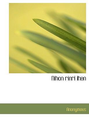 Nihon Rinri Ihen 9781140603559