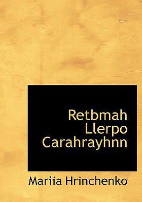 Retbmah Llerpo Carahrayhnn 9781140030751