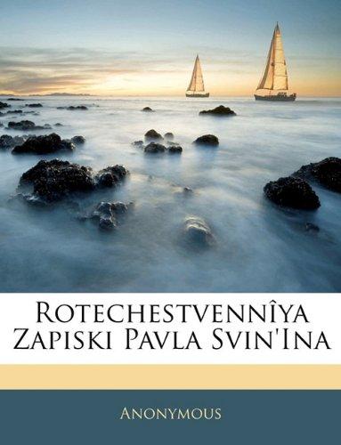 Rotechestvenn YA Zapiski Pavla Svin'ina 9781142613983