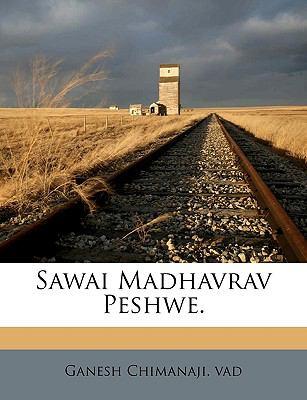Sawai Madhavrav Peshwe. 9781149527542