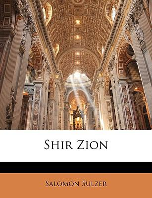 Shir Zion 9781149654460