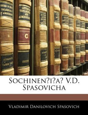 Sochinenia V.D. Spasovicha 9781144220950
