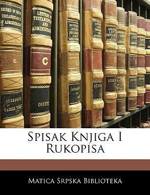 Spisak Knjiga I Rukopisa