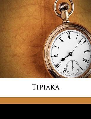 Tipiaka 9781149566619