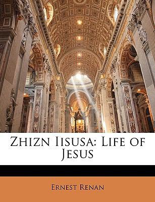Zhizn Iisusa: Life of Jesus 9781142948870