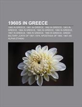 1960s in Greece: 1960 in Greece, 1961 in Greece, 1962 in Greece, 1963 in Greece, 1964 in Greece, 1965 in Greece, 1966 in Greece, 1 8774495