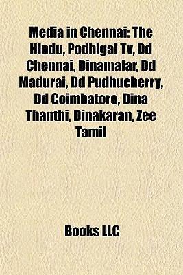 Media in Chennai: Film Production Companies of Tamil Nadu
