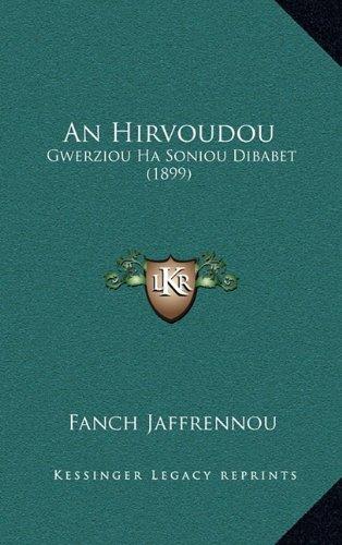 An Hirvoudou