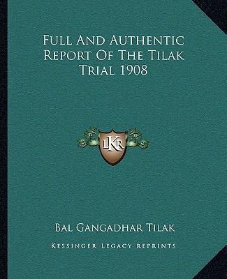 Tilak_Bal_Gangadhar