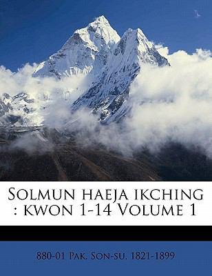 Solmun Haeja Ikching: Kwon 1-14 Volume 1 9781172454808