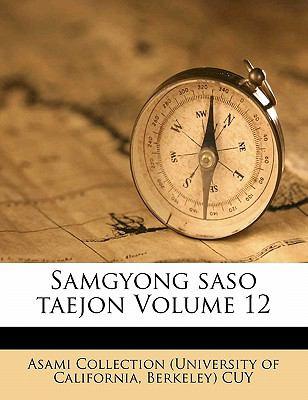 Samgyong Saso Taejon Volume 12 9781172454822