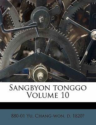 Sangbyon Tonggo Volume 10 9781172455140