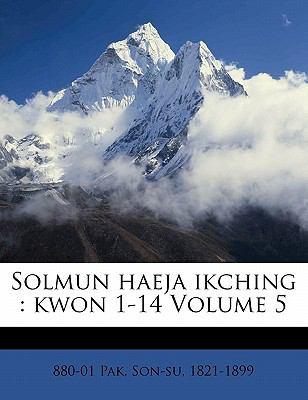 Solmun Haeja Ikching: Kwon 1-14 Volume 5 9781172455171