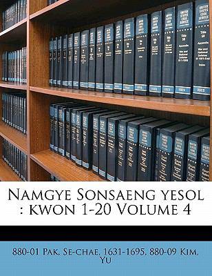 Namgye Sonsaeng Yesol: Kwon 1-20 Volume 4 9781172471591