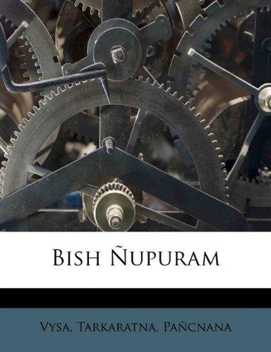 Bish Upuram 9781172729487