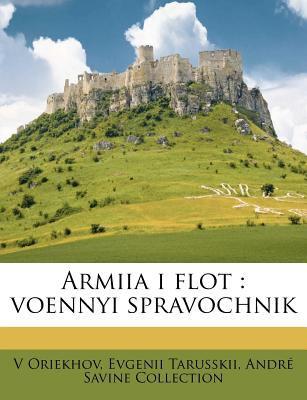 Armiia I Flot: Voennyi Spravochnik 9781174596766