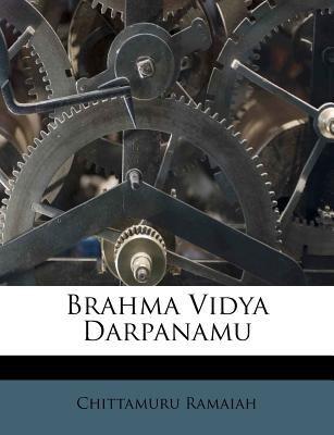 Brahma Vidya Darpanamu 9781174644733