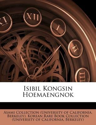 Isibil Kongsin Hoemaengnok 9781178645774