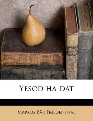 Yesod Ha-DAT 9781179539171