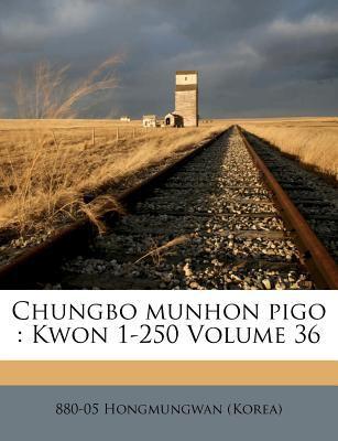 Chungbo Munhon Pigo: Kwon 1-250 Volume 36 9781172568420