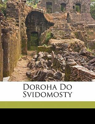 Doroha Do Svidomosty 9781173099954