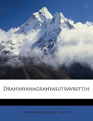 Drahyayanagrahyasutravrittih