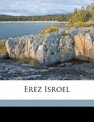 Erez Isroel 9781171936114