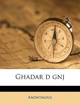 Ghadar D Gnj 9781175151377