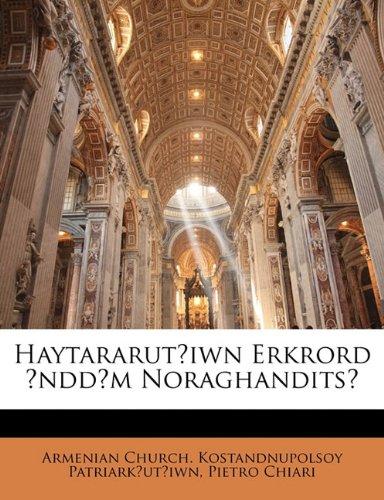 Haytararut Iwn Erkrord Ndd M Noraghandits 9781173255138