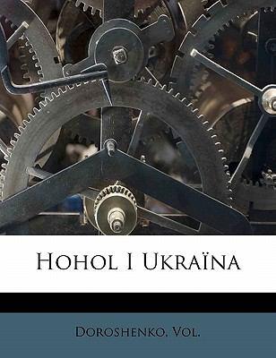 Hohol I Ukra Na 9781173142711