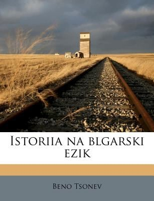 Istoriia Na Blgarski Ezik 9781178654752