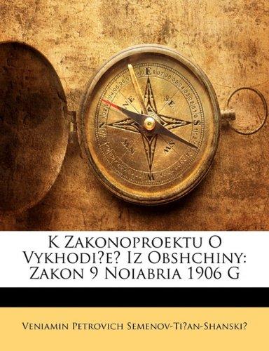 K Zakonoproektu O Vykhodi E Iz Obshchiny: Zakon 9 Noiabria 1906 G 9781173243760