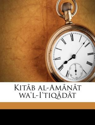 Kit B Al-Am N T Wa'l-I'tiq D T 9781178778946